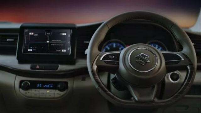 All new Suzuki Ertiga India