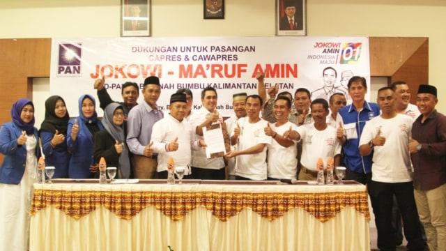Dukungan DPD PAN, Tanah Bumbu, untuk Jokowi-Ma'ruf