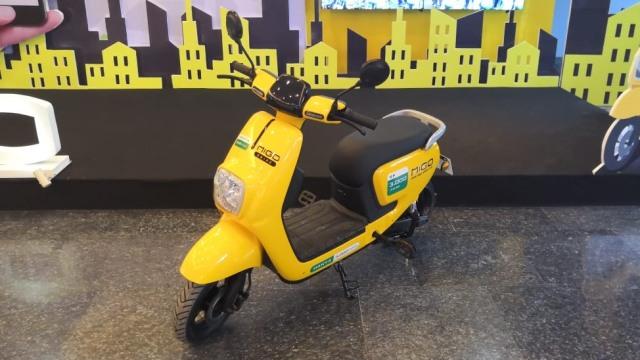 Sepeda listrik dari Migo