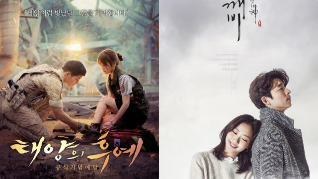 Drama Korea CGI
