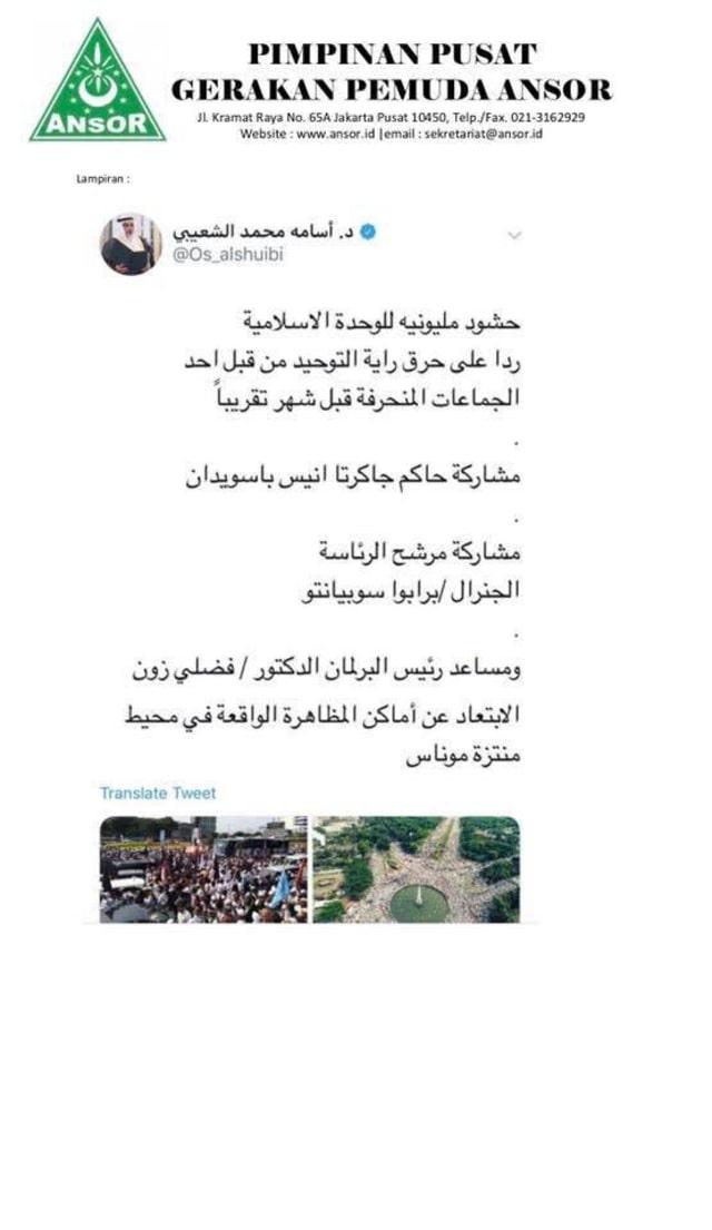 LIPSUS CUITAN SESAT DUBES ARAB, Surat dari GP Ansor