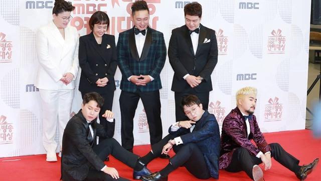MBC Entertainment Awards 2018