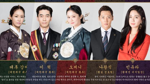 Review: The Last Empress, Drama Korea soal Kerajaan yang