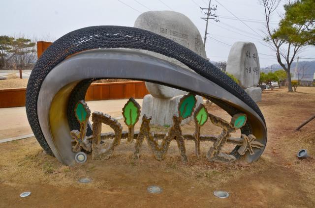 com-DMZ Korea Selatan