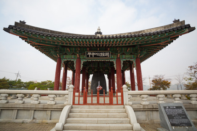 com-DMZ Korea