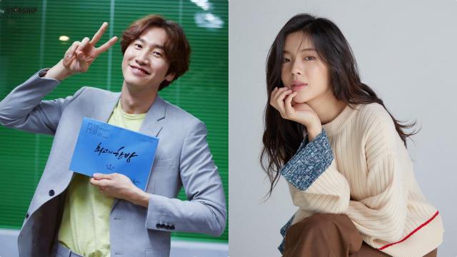 Lee Kwang Soo dan Lee Sun Bin