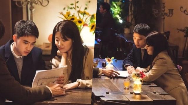 D.O dan Nam Ji Hyun