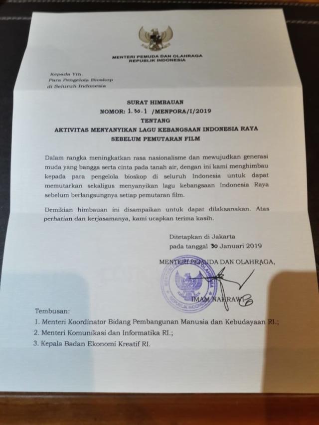 Surat edaran kemenpora yang imbau penonton bioskop untuk menyanyikan lagu Indonesia Raya