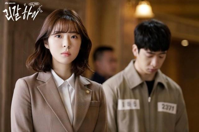 Premier Drama Korea Legal High Raih Rating Tinggi (81818)