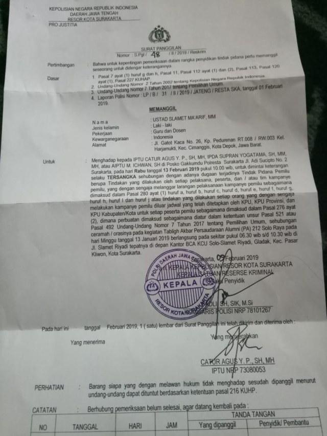 Surat panggilan Ketum PA 212 Slamet Maarif ke Polres Surakarta.