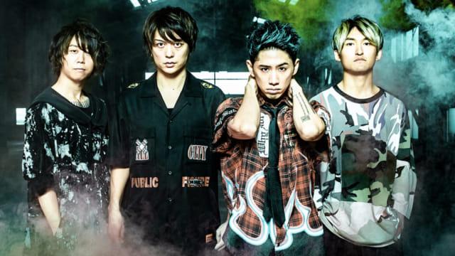 Terjemahan Lirik Lagu dari ONE OK ROCK berjudul Eye Of Storm