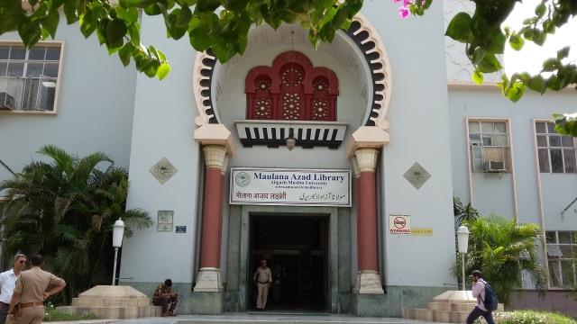 Kuliah di Aligarh Muslim University, Kuno tapi Bermutu  (448499)
