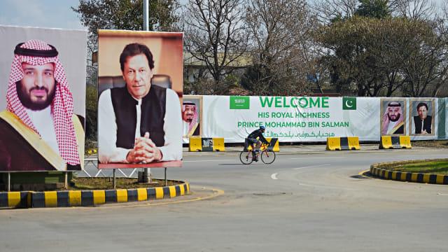 Pakistan, Islamabad