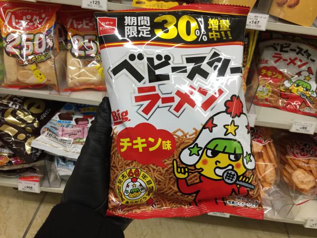 Oyatsu Company Baby Star Ramen