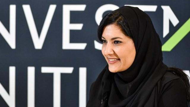 Putri Reema, Perempuan Pertama yang Jadi Dubes Arab Saudi untuk AS (733494)
