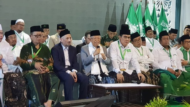 Cawapres 01 Ma'ruf Amin, silaturahmi alim Ulama NU, Munas dan Konferensi Besar NU, Kota Banjar