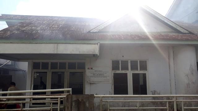 Foto Rumah Akil Mochtar di Pontianak yang Dihibahkan KPK (358962)
