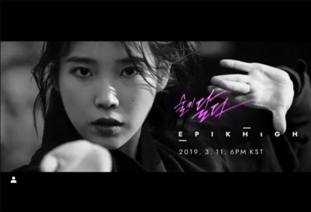 IU Jadi Model Musik Video Lagu Terbaru Epik High (440100)