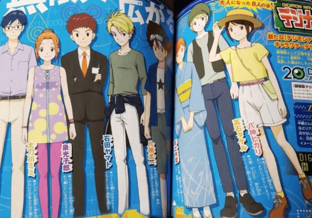 Film Digimon Adventure Merilis Key Visual Taichi Dewasa (722724)