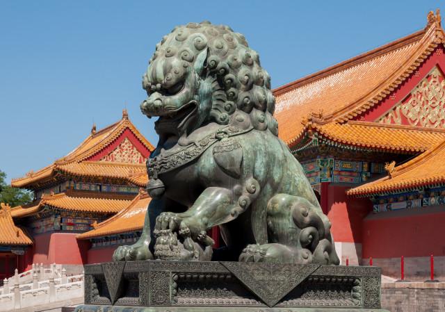 Beijing_China_Forbidden-City-01.jpg