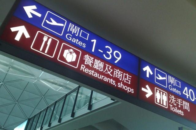 6 Hal yang Perlu Kamu Tahu Bila Berwisata ke Hong Kong (743574)