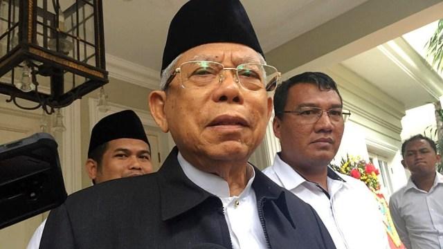 Calon Wakil Presiden nomor urut 01, Ma'ruf Amin, Kediaman Ma'ruf Amin