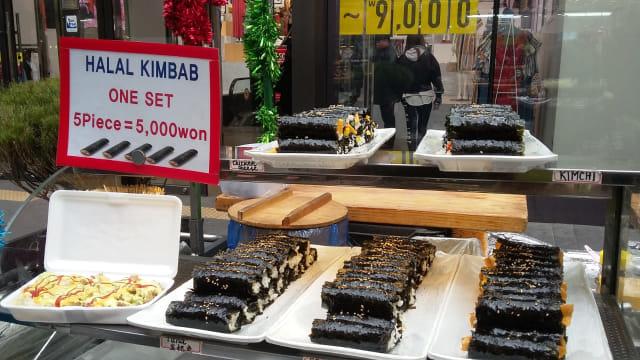 kimbab.jpeg