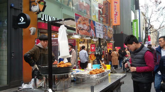 gorengan korea1.jpeg