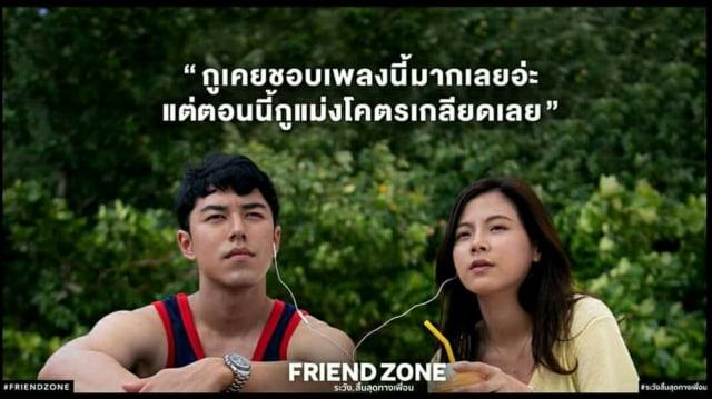 Nonton Film Thailand