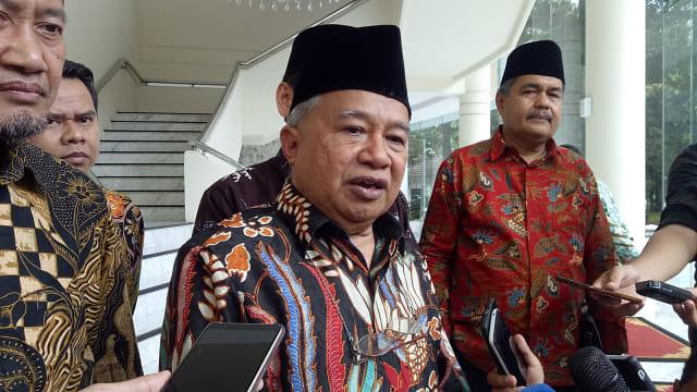 Ketua Bidang Hubungan Luar Negeri MUI, KH Muhyiddin Junaidi, Kantor Wapres