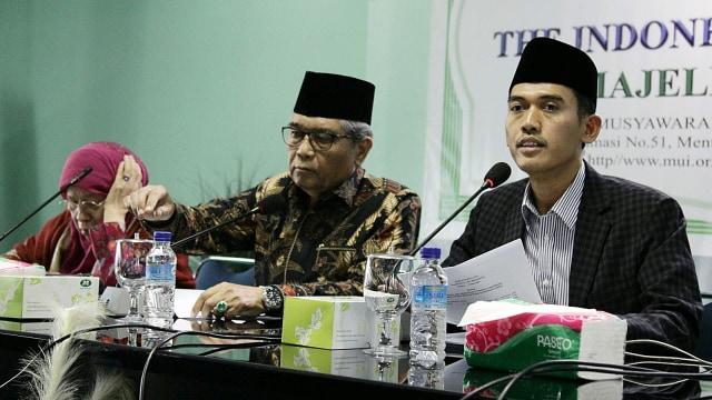 MUI, KPAI hingga Asosiasi e-Sport Bertemu, Bahas Dampak PUBG (139504)