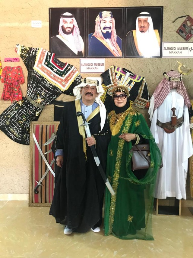 Museum Al Amoudi