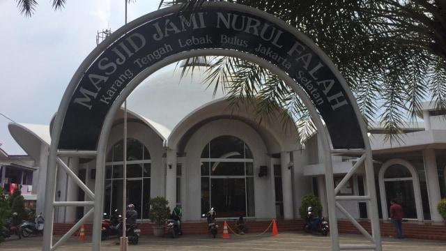 Masjid Jami Nurul Falah di Karang Tengah, Lebak Bulus, Jakarta Selatan