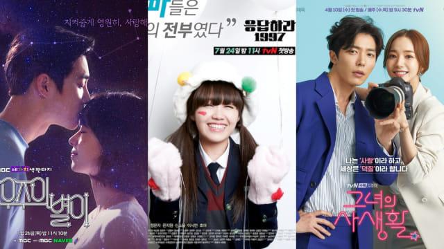 3 Korean Drama About Fan Girls Life And The Idols Vanbun