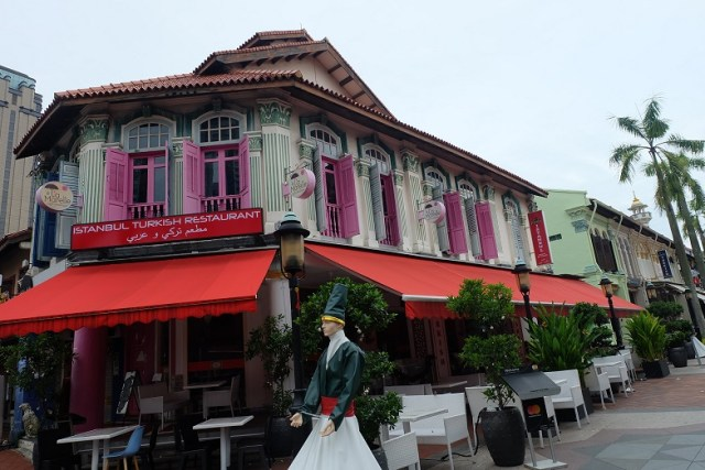 Kampong Arab Singapura.JPG
