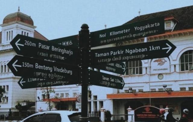 11 Tempat Ngabuburit Seru di Yogyakarta (242907)
