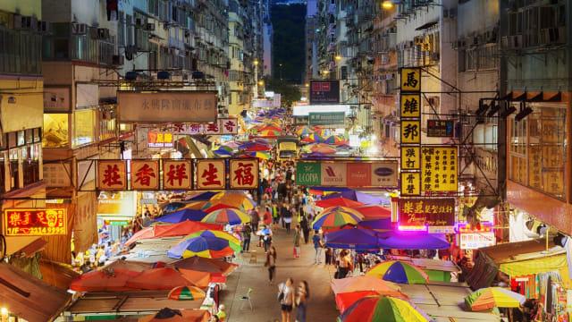com-Ladies Market, Hong Kong.