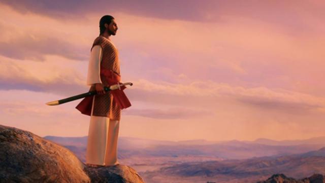 Film 'Bilal: A New Breed of Hero'