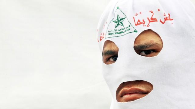 Tarik Ulur SKT FPI: Kemenag Beri Rekomendasi, Terganjal AD/ART Khilafah Islamiah (306939)
