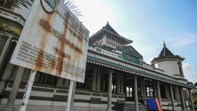 Masjid Tertua, Masjid Kuno Manonjaya, Kabupaten Tasikmalaya