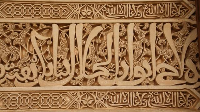 Detail dekorasi Istana Alhambra di Granada