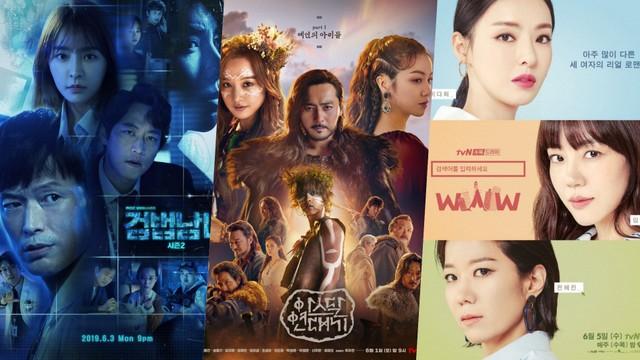 Drama Korea yang siap tayang Juni 2019