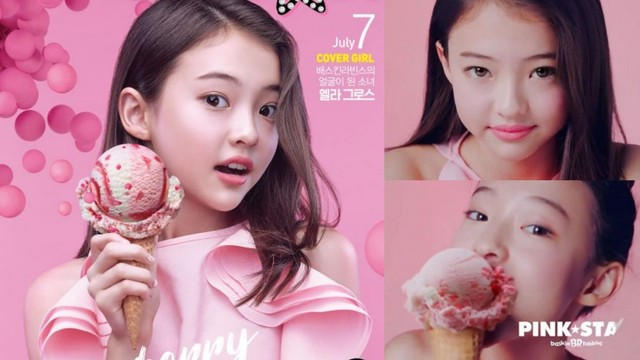 Netizen Kritik The Black Label dan Baskin Robbins Korea (72010)
