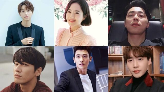 Aktor yang pernah main drama bareng Park Bo Young