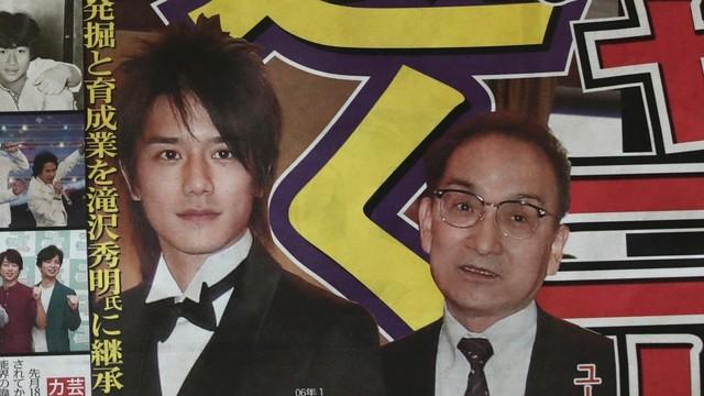 Johnny Kitagawa, band Arashi dan pemilik agensi hiburan Johnny & Associates Inc