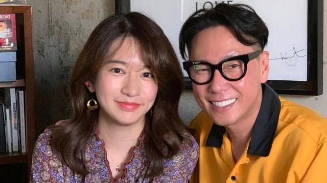 Takeuchi Miyu dan Yoon Jong Shin