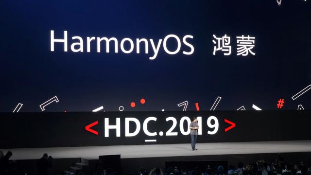 HP Huawei Pakai HarmonyOS 2021, Mampukah Saingi Android? (820104)