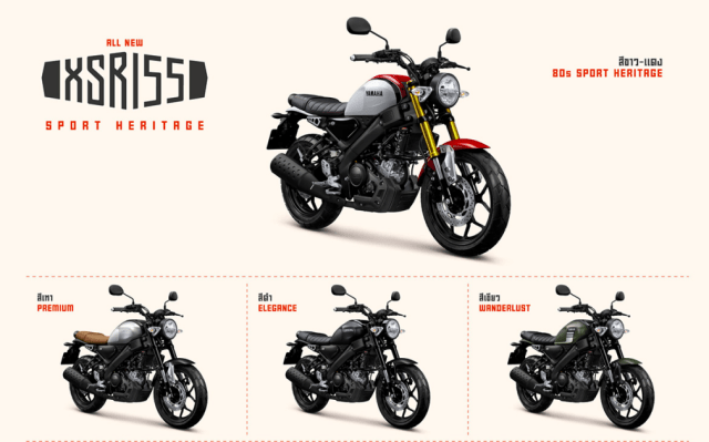 Fitur Yamaha XSR155
