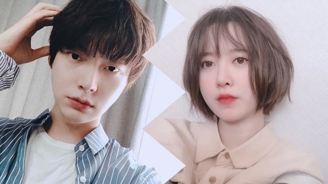 Ahn Jae Hyun dan Ku Hye Sun.jpg