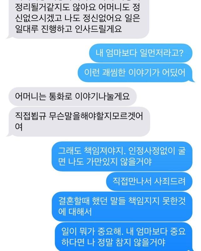 Screenshot Ku Hye Sun (2).jpg